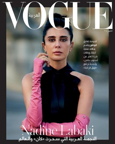 Vogue Arabia - © Sheriff & Post-Production